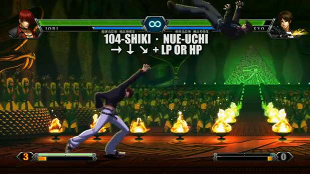 The King of Fighters XIII video